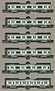 Used Gauge 10-259 E231 Series 500 Yamanotede Line Color Extension Cars