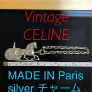 Celine Horse Carriage Silver Bag Charm Key Ring Keychain Vintage Good Condition