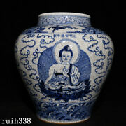 13.2 Ancient China The Ming Dynasty Blue And White Buddha Statue Pot
