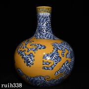 17.2 China Ming Dynasty Blue And White Seawater Dragon Pattern Celestial Bottle