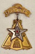 Look------large Antique- Gold Filled Fraternal Odd Fellows Commemorative Medal
