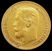 1899 ЭБ Gold Russia 4.301 Grams 5 Roubles Nicholas Ii Coin