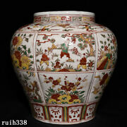 12.8 Old China The Ming Dynasty Multicolored Baby Play Melon Edge Pot