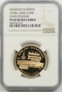 1978l Ussr Russia Lenin Stadium Moscow Olympics Ngc Pf69 Ucam Gold 100 Roubles