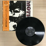 [used Lp]frank Zappa /mothers Of Invention/absolutely Freemv1120