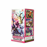 [stock In Us] Pokemon Expansion Pack Fairy Rise Booster Box 20 Pack Korean Ver