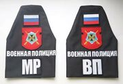 Russian South Military District Armband Military Police Using In Syria