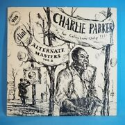 Dial Charlie Parker Unreleased Masters Vol 2 Lp Record Modern Jazz Rare
