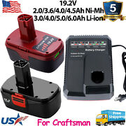 19.2v Li-ion/ni-mh Battery For Craftsman C3 Xcp Pp2030 Pp2025 11375 130279005 Us