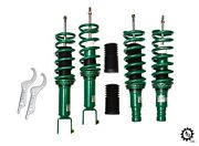 1994-2001 Acura Integra Dc2 Dc4 Tein Street Basis Coilovers Coils Lowering Set