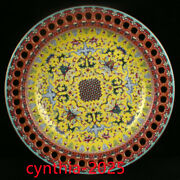 15old China Porcelain Enamel Painted Gold Longevity Pattern Lace High Foot Plat