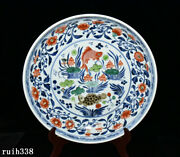 18.4 China Antique The Ming Dynasty Multicolored Fish Grass Pattern Disc