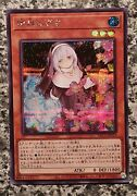 Yugioh Pac1-jp018 Ghost Sister And Spooky Dogwood Secret Prismatic Mint