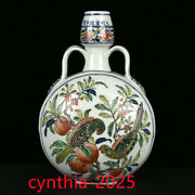 12old China Porcelain Ming Xuande Blue And White Colorful Parrot Shaped Bottle