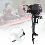 48v Electric Outboard Motor Marine Boat Fishing Boat Engine Propeller 1200w 18a