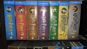 Harry Potter Ultimate Edition Blu-ray Complete Set 1-7