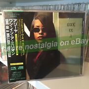 Aaliyah One In A Million + 1 Bonus Japan Only Non Album Track 1996 Cd Nm Rare