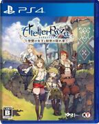 Ps4 Atelier Ryza Premium Box Famitsu Dx Pack 3d Crystal Only Playstation 4 Japan