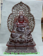 19 Chinese Amber Carving Happy Laugh Maitreya Buddha Blessing Wealth Sculpture
