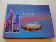 China 2008 Beijing Olympic The Memorial Book Of Coin And Post Stamp Rare