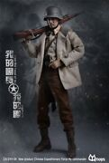 Cyytoys Dyh-004 1/6 Wwii Chinese Expeditionary Force Leader Body Toy 12 Figure
