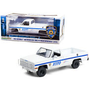 1984 Chevrolet Cucv M1008 Pickup Truck White With Blue Stripes Nypd New York...