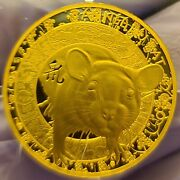 2020 France 1/4 Oz Gold Andeuro50 Year Of The Rat Proof Lunar Mintage Of Only 888