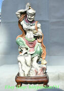 15 Old China Shoushan Stone Painted Carving Stand Guard God Buddha Sculpture