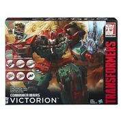 Transformers Combiner Wars Victorion Torchbearers Boxed Set Collection Pack