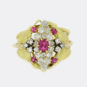 Vintage Ruby And Diamond Navette Style Leaf Ring 18ct Yellow Gold