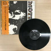 [used Lp]frank Zappa /mothers Of Invention/absoutely Freemv1120