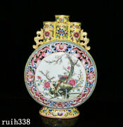 12.3china Qing Dynasty Enamel Flowers And Birds Hollow Out Binaural Flat Bottle
