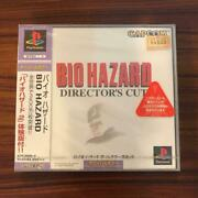 Capcom Biohazard Resident Evil Directorand039s Cut Sony Ps1 Game Software [unopened]