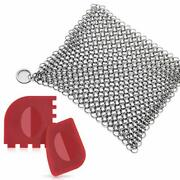 """Amagabeli Stainless Steel Cast Iron Cleaner 8""""x6"""" 316 Chainmail Scrubber Pan Scr"""