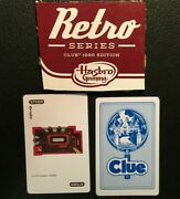 Clue Retro Series Study Location Card 2014 Game Replacement Piece / Part