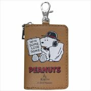 Snoopy Car Smart Key Case Brown Gift