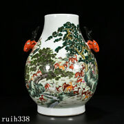 19.2 Exquisite China The Qing Dynasty Qianlong Pastel Deer Head Bottle