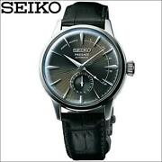 Seiko Presage Ssa345j1 Japan Date Power Reserve Automatic Mens Watch Auth Works