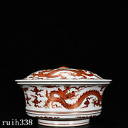 7.6 Old China The Ming Dynasty Alum Red Yun Long Carven Cover Bowl