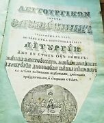Russian Slavonic Ancient Old Book Church Serving Book Illustrations Служебник