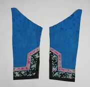 Antique Chinese Informal Robe Sleeves O136