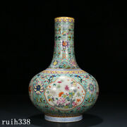 12 China The Qing Dynasty Coral Green Space Pastel Flower Pattern Bottle