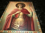 Vintage 1930's Russian Orthodox Icon Lithograph Of St. George 17x13 Germany