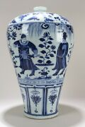 A Chinese Blue And White Story-telling Porcelain Fortune Vase