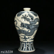 19.2china The Ming Dynasty Xuande Blue And White Cloud Dragon Pattern Pulm Vase