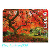 Educa Japanese Garden Red Maple 1500 Adult Stress Relief Puzzle Toys Gift New