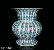 Collection China Qing Dynasty Fighting Colours Twining Flowers Slag Bucket