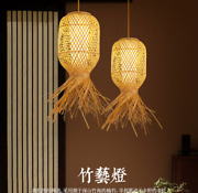 Bamboo Wicker Rattan Pendant Light Fixture Country Art Style Hanging Ceil Lamps