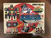 Chogokin Sun Vulcan Robo Gb-32 Popy Vintage Retro Old Toy Japan
