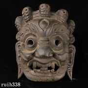 13.6 Infrequent Antique Tibet Wood Pure Hand Carving Hair Care God Mask